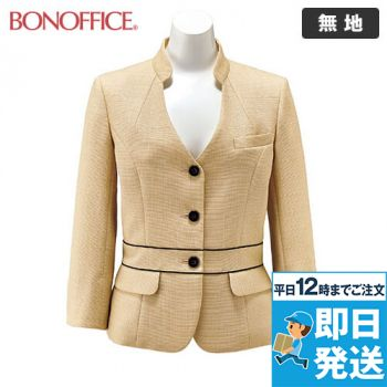 BONMAX BCJ0111 [春夏用]ジャケット ツイード 36-BCJ0111