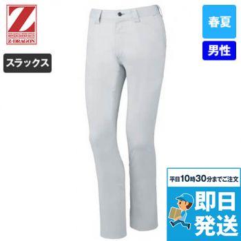 自重堂 75901 [春夏用]Z-DRAGON ストレッチノータックパンツ