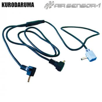 KS-23 クロダルマ エアーセンサー