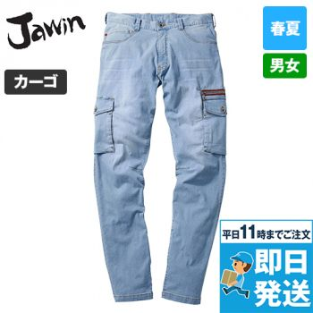 自重堂 56902 [春夏用]JAWIN