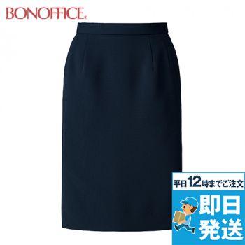 AS2322 BONMAX タイトスカート