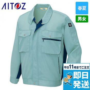 AZ280 アイトス エコ T/C ニューワーク 長袖サマーブルゾン 制電 春夏(男女兼用)