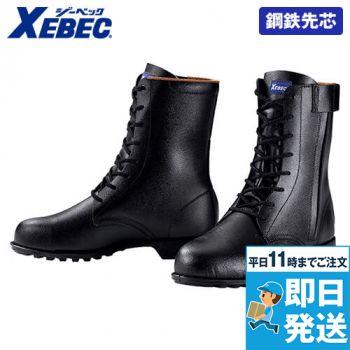 ジーベック 85027 安全長編上靴 スチール先芯