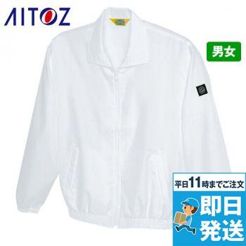 AZ716 アイトス エコカラーブルゾン