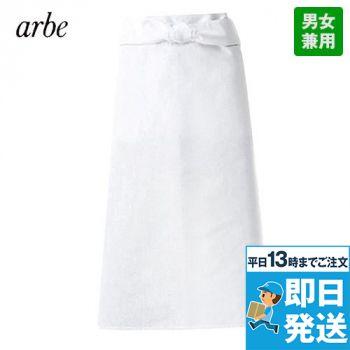 DN-6438 チトセ(アルベ) ロングエプロン(男女兼用)