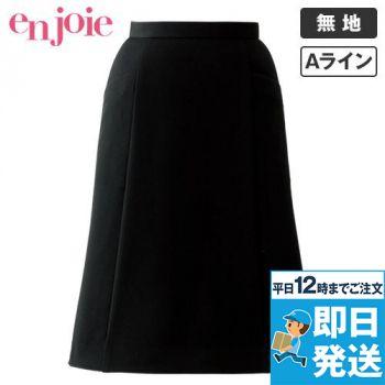 en joie(アンジョア) 51453 [通年]ストレッチ+シワになりにくいAラインスカート 無地 93-51453