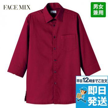 FB4512U FACEMIX ハニカムモダンシャツ/七分袖(男女兼用)