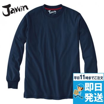 55304 自重堂JAWIN 吸汗速乾長袖ドライTシャツ(胸ポケット無し)