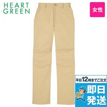 HL2455 ハートグリーン ストレッチチノパンツ(女性用)