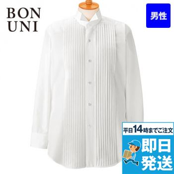 14110 BONUNI(ボストン商会) 長袖ピンタックシャツ(男性用)(ループ付)