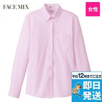 FB4021L FACEMIX 長袖/吸汗速乾ニットブラウス(女性用)