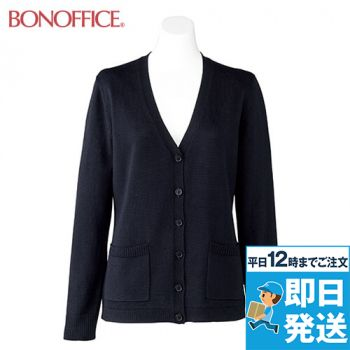 KK7122 BONMAX/アミーザ カーディガン