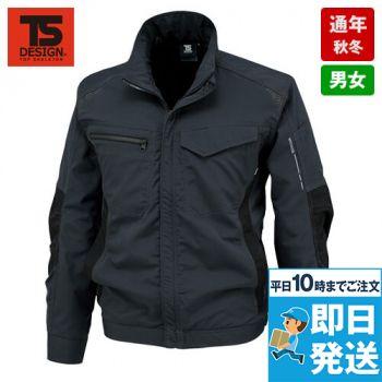 84636 TS DESIGN [通年]ストレッチ タフワークジャケット(男女兼用)