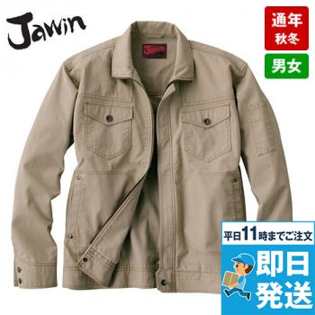 51000 自重堂JAWIN 長袖ジャン