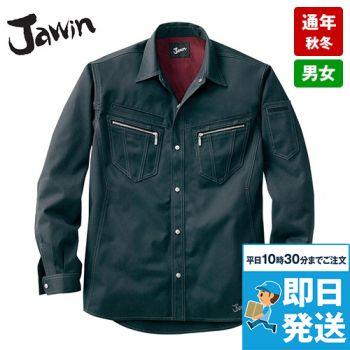 自重堂 51804 [秋冬用]JAWIN