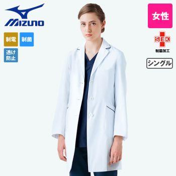 MZ-0107 ミズノ(mizuno) パイピング レディースドクターコート(女性用)