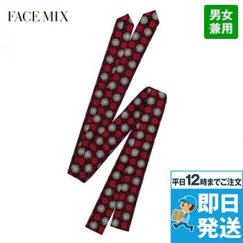 FA9321 FACEMIX 和ショートエプロン替え紐(男女兼用)