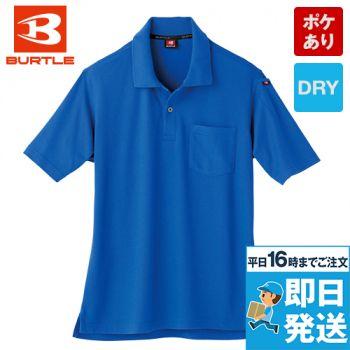 バートル 507 半袖ポロシャツ(男女兼用)[左袖ポケット付]