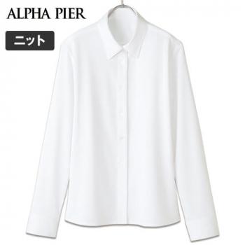 AR1466 アルファピア 長袖ニットシャツ 台衿