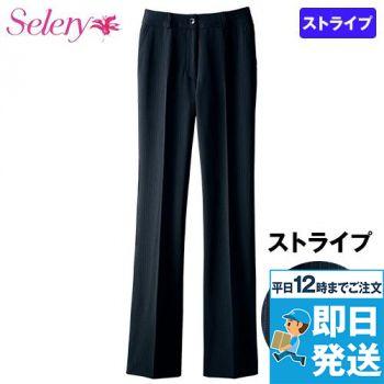 S-50371 SELERY(セロリー) パンツ ストライプ