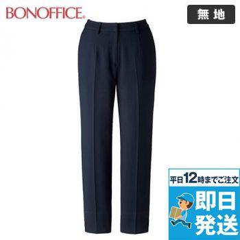 BONMAX LP6719 [春夏用]イルマーレ テーパードパンツ 無地 36-LP6719