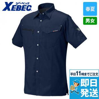 ジーベック 1632 [春夏用]T/Cサマーツイル半袖シャツ(男女兼用)