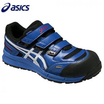 FCP102 アシックス 安全靴 ウィンジョブ(R)