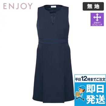 EAW642 enjoy ワンピース(女性用) 無地 98-EAW642