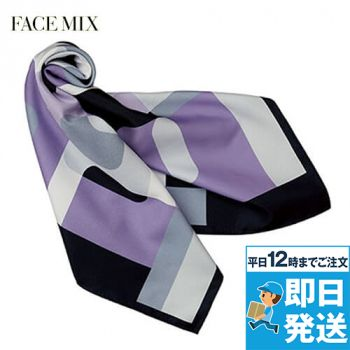 FA9460 FACEMIX スカーフ