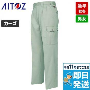 AZ6384 アイトス エコT/Cツイル カーゴパンツ(2タック)