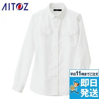 AZ7881 アイトス レディース長袖オックスボタンダウンシャツ(両ポケットフラップ付)(女性用)