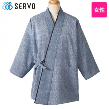 JT-6760 6761 6762 6763 6764 SUNPEX(サンペックス) 茶衣着(きもの)(女性用)