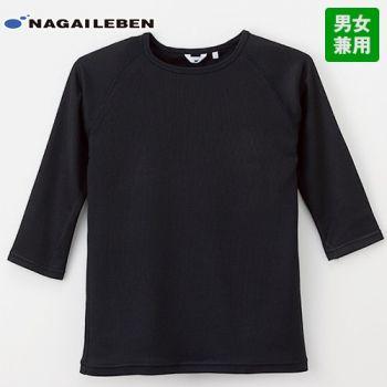 SI5077 ナガイレーベン(nagai