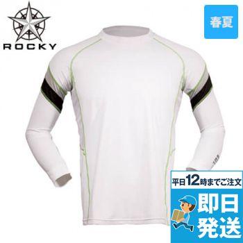 RC3903 ROCKY クールコア ラグラン長袖コンプレッション(男女兼用)