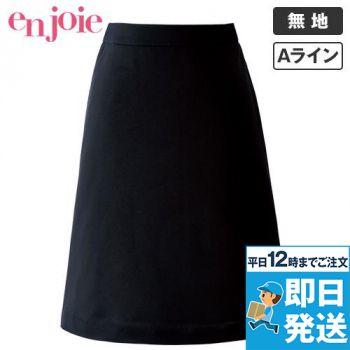 en joie(アンジョア) 51813 [通年]ニットならではのゆったりサイズで着心地抜群のAラインスカート 無地 93-51813