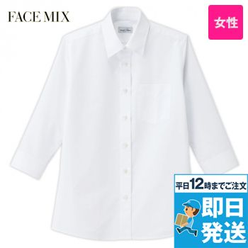 FB4037L FACEMIX 七分袖/レギュラーカラーブラウス(女性用)