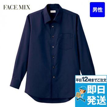 FB5043M FACEMIX 開襟シャツ/長袖(男性用)