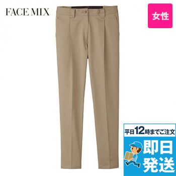 FP6318L FACEMIX テーパードパンツ(女性用)