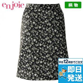 en joie(アンジョア) 51863 [通年]Aラインスカート リバティプリント 花柄[リバティ/ニット] 93-51863