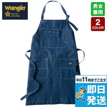 AZ64380 アイトス Wrangler(ラングラー) 胸当てエプロン(男女兼用)