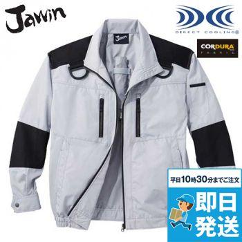 54080 自重堂JAWIN 空調服 フ