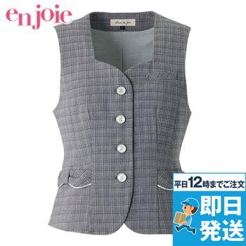 en joie(アンジョア) 16700 リボンモチーフと胸元のカットが印象的なサマーベスト