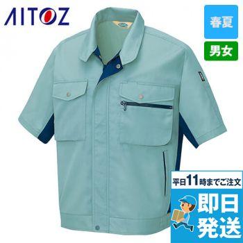 AZ281 アイトス エコ T/C ニューワーク 半袖ブルゾン 制電 春夏