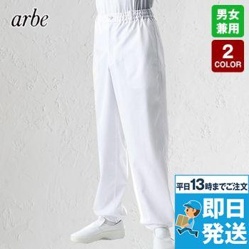 DN-6862 チトセ(アルベ) パンツ/裾ゴム(男女兼用)