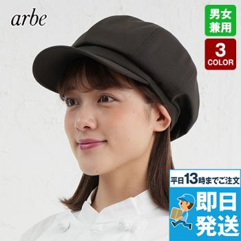 AS-7103 チトセ(アルベ) キャスケット