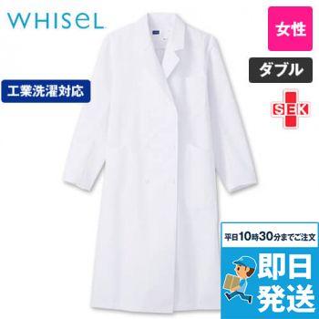 自重堂WHISEL WH10213 レディースダブルコート(女性用)