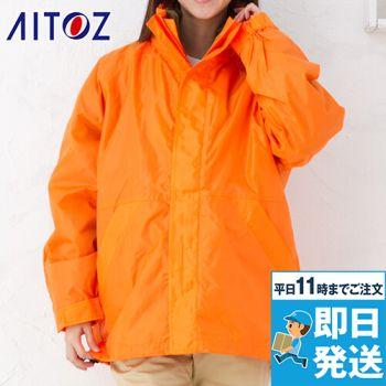 [在庫限り]AZ7805 アイトス 3WAYジャケット カナディアンクリーク