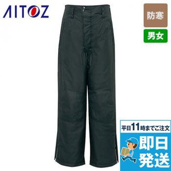 AZ6062 アイトス 寒冷地対応 光電