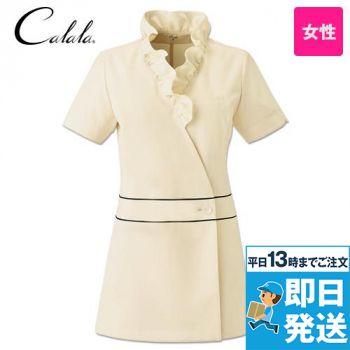 CL-0184 キャララ(Calala) チュニック(女性用) スタンドカラー