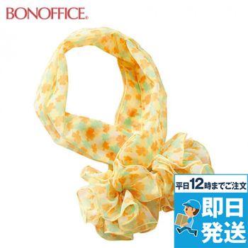 BA9128 BONMAX 花柄コサージュスカーフ
